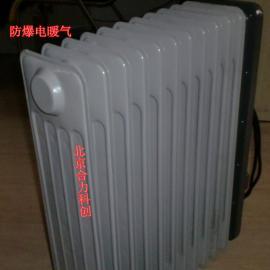防爆油汀电暖气 1.5KW-2KW 带防爆证 北京直销