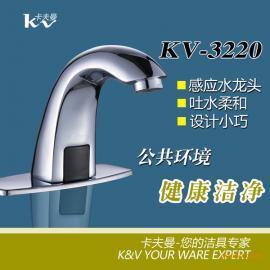 卡夫曼KV-3220自动感应水龙头