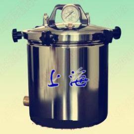 手提式蒸汽灭菌器,煤电两用防干烧灭菌锅