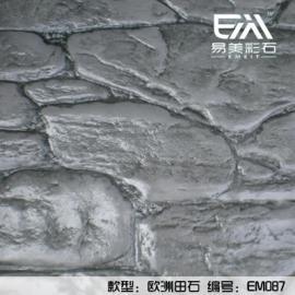 压膜混凝土做法