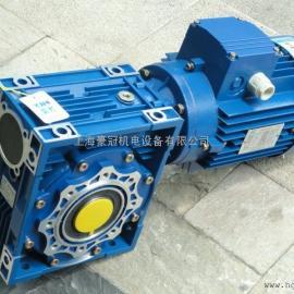 清华紫光减速机|NMRW050减速机