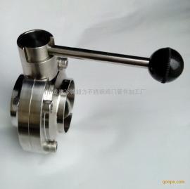 温州毅力不锈钢卫生级手动焊接蝶阀 价格实惠保证质量