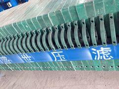 厢式压滤机630系列化工厂电镀厂专用防腐压滤机