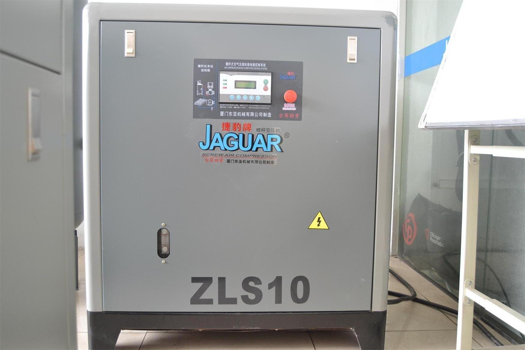 台湾捷豹直联空压机ZLS10 上海7.5KW螺杆空压机 7.5KW螺杆空压机 直联空压机 价格 谷瀑环保