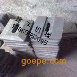 北京加隆水稳拌合机CLW叶片