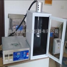 超声波破碎仪 超声波细胞粉碎机SCQ-600F