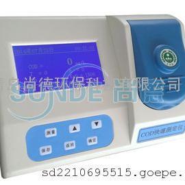 尚德仪器 COD氨氮总磷多参数测定仪 三参数水质检测仪