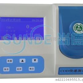 SN-200B-3 COD多?#38382;?#24555;速测定仪 尚德仪器 厂家直销