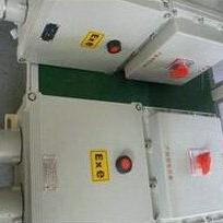 防爆塑壳断路器 防爆断路器BDZ52