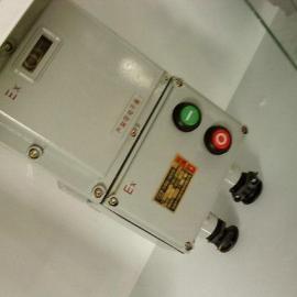 防爆起动器 防爆磁力起动器BQC
