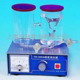 TH-25梯度混合仪|高精度梯度混合仪价格