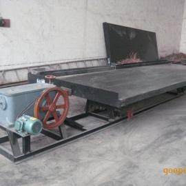 小槽钢摇床|6S小摇床|玻璃钢小摇床