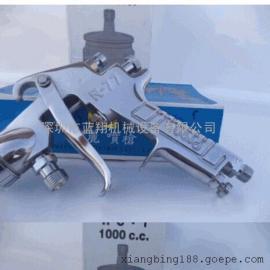 台湾宝丽R-77手动喷枪,宝丽喷枪,油漆喷枪