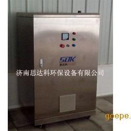 饮用水臭氧发生器、直饮水臭氧发生器、饮用水消毒机