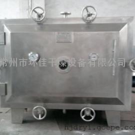 供应真空干燥机-圆型真空干燥机-多种规格定做-低温烘干机
