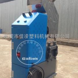 慢速机边小型粉碎机,水口料自动回收型粉碎机
