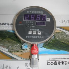 压气罐数显压力变送控制器MPM484/ZYB智能压力变送器