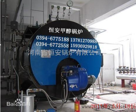 河南省恒安锅炉有限公司联系厂家/河南省恒安锅炉有限公司