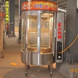 木炭燃气两用烤鸭炉【2014市场快讯】