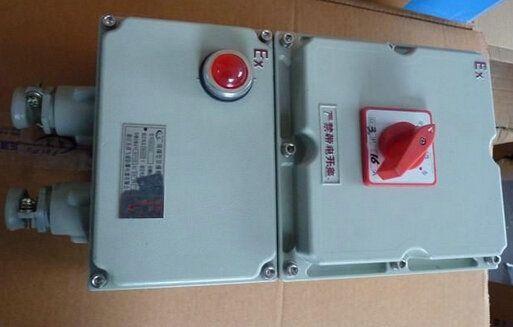 防爆变压器订做 防爆变压器BAB
