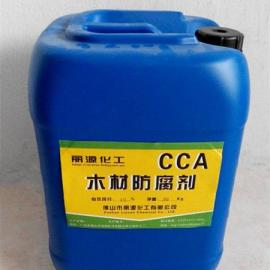 CCA木材防腐剂CCA防腐剂