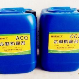 环保型ACQ木材防腐剂 ACQ防腐剂