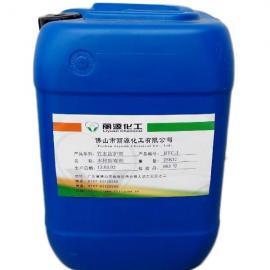 BTC木材防霉剂 木材防虫剂
