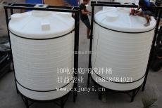 10吨PE尖底搅拌桶