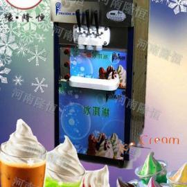 濮阳卖冰淇淋机的厂家 冰淇淋机价格 冰淇淋加盟