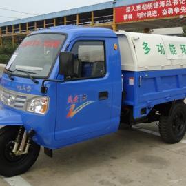 农用小型三轮垃圾车(柴油型) 农用小型三轮密封垃圾车
