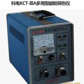 KCT-ⅢA型多功能磁粉探���x
