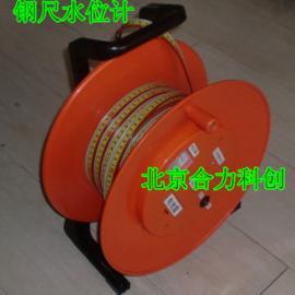井深测量仪 钢尺水位计 水位测量50米 北京现货 促销