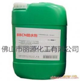 木材防水剂BBCN防水剂
