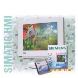 西门子V7.0组态软件6AV6381-2BN07-0AV0