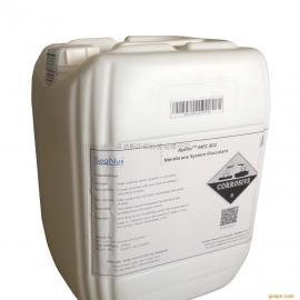 进口反渗透絮凝剂
