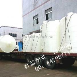 装酸性液体塑料容器