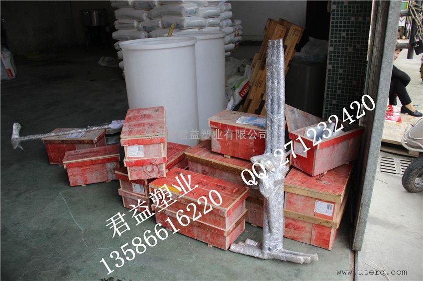 水处理药剂搅拌器BLD09-11-0.75KW