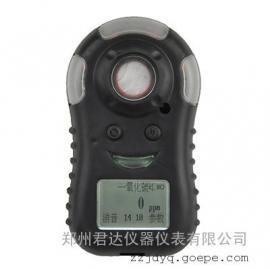 可燃气检测仪CRP-A1
