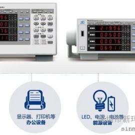 PA333三通道功率计  ―深圳市新玛科技有限公司