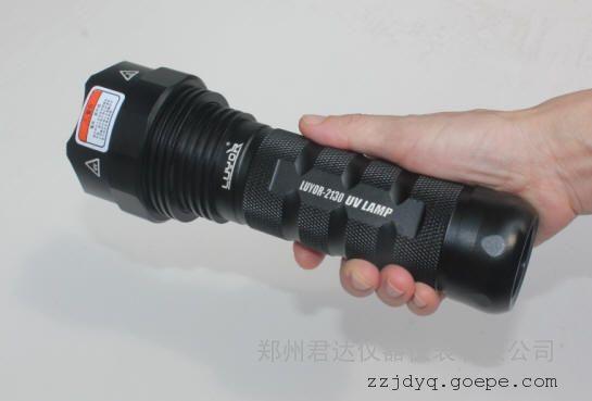 荧光探伤灯 LUYOR-2130