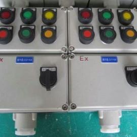 防爆起动器厂家 防爆电磁起动器 BQD53