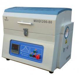 MXG1200-100管式炉