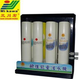 三川宏牌碱性能量活水机 喝出健康的水