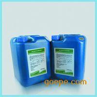 日化杀菌防腐剂