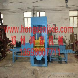 郑州鸿森集团液压砖机、水泥砖机、制砖机