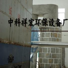 重力湿式离心分离脱硫除尘器