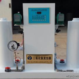 四川医疗污水杀菌消毒设备/大型二氧化氯发生器