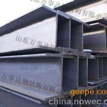 昆明H型钢 200x200H型钢 价格优惠