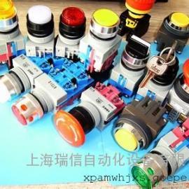 上海IDEC和泉电气有限公司