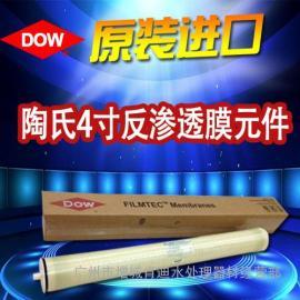 【原装正品】美国陶氏RO反渗透膜BW30-HRLE4040